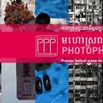 IFC-PPP